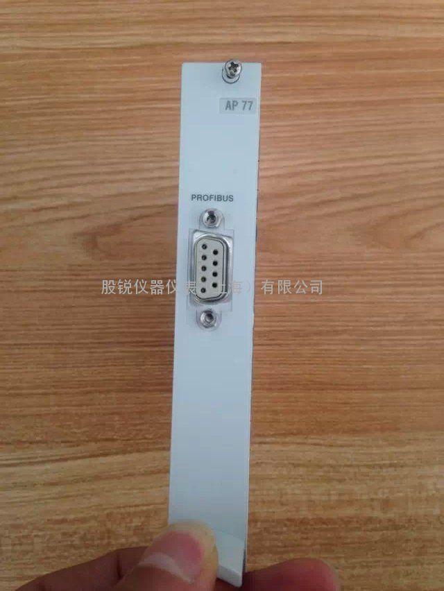 Striebel AN05S Verteiler AP 1R 5PLE Haubenverteiler Kleinverteiler Leergehäuse